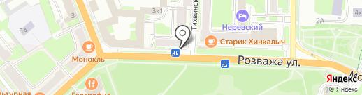 Кофе-Брейк на карте Великого Новгорода