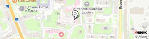 Физиотерапевтическое отделение на карте Великого Новгорода