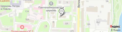 Федеральная сетевая компания единой энергетической системы, ПАО на карте Великого Новгорода
