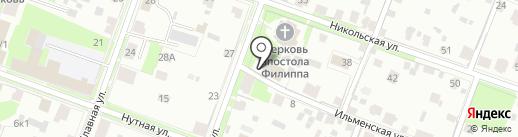 Отдел водных ресурсов по Новгородской области Невско-Ладожского БВУ на карте Великого Новгорода