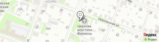 Церковь святого апостола Филиппа и Николая Чудотворца на карте Великого Новгорода