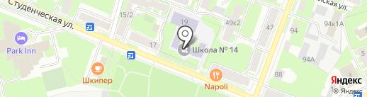 Средняя общеобразовательная школа №14 на карте Великого Новгорода