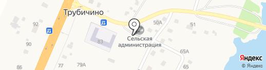 Администрация Трубичинского сельского поселения на карте Трубичино