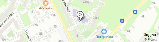 Центр инклюзивного образования на карте Великого Новгорода