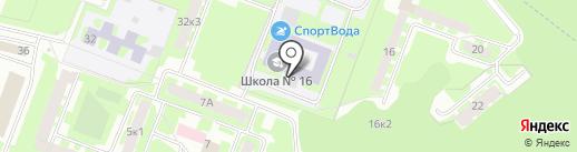 Средняя общеобразовательная школа №16 на карте Великого Новгорода