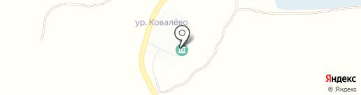Церковь Спаса Преображения на Ковалеве на карте Шолохово