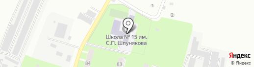 Средняя общеобразовательная школа №15 им. С.П. Шпунякова на карте Великого Новгорода