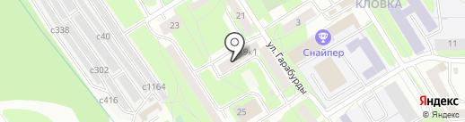 Пункт приема вторсырья на карте Смоленска