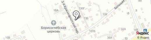АЛЕКС на карте Смоленска