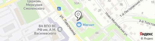 Ателье по ремонту и пошиву одежды на карте Смоленска