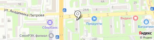 Ателье трикотажа на карте Смоленска