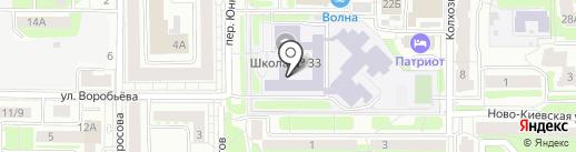 Средняя общеобразовательная школа №33 на карте Смоленска