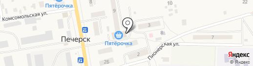 Мастерская по ремонту обуви и изделий из кожи на карте Печерска