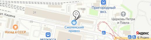 Линейный отдел МВД России на ст. Смоленск на карте Смоленска