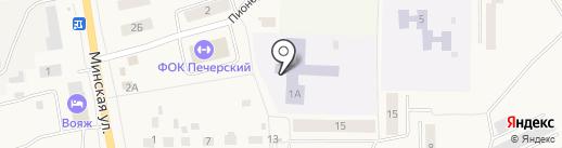 Печерская средняя общеобразовательная школа на карте Печерска