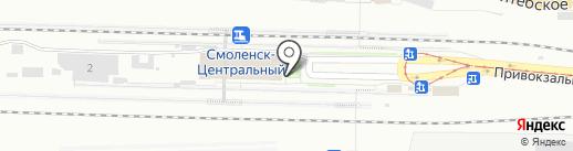 Железнодорожный вокзал, г. Смоленск на карте Смоленска