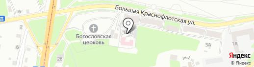 Государственная ветеринарная служба, ОГБУ на карте Смоленска