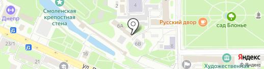 Смоленский областной радиовещательный передающий центр на карте Смоленска