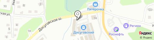 BIGSHOP67 на карте Смоленска