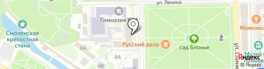 Почтовое отделение на карте Смоленска