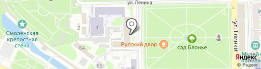 Банкомат, АКБ Связь-банк, ПАО на карте Смоленска