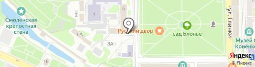 КофеБук на карте Смоленска
