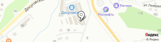 Электроснаб на карте Смоленска