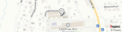 СДЮСШОР №3 на карте Смоленска