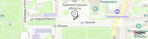 Мегадача на карте Смоленска