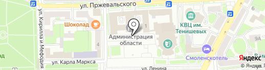 Комитет по экономическому развитию и инвестициям, Смоленская областная дума на карте Смоленска