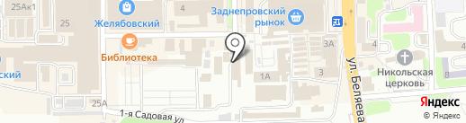Охрана Росгвардии, ФГУП на карте Смоленска