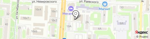 Смоленская городская коллегия адвокатов №7 на карте Смоленска