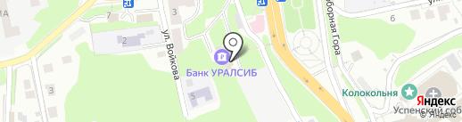 Банк Уралсиб, ПАО на карте Смоленска
