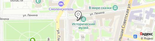 сувениры на карте Смоленска