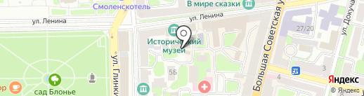 Персона Грата на карте Смоленска