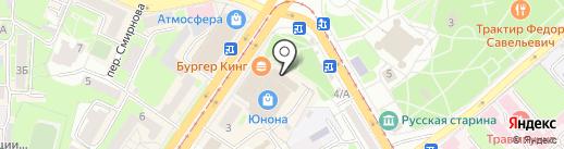 LaLuna на карте Смоленска