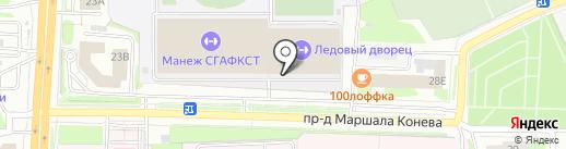 BRITISH STUDIO на карте Смоленска