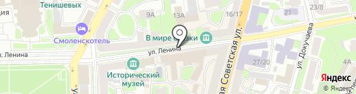 А4 на карте Смоленска