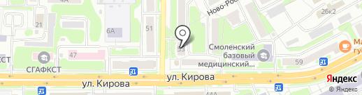 Ветеринарный магазин на карте Смоленска