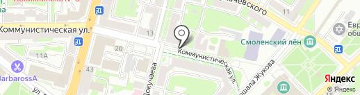 Органикс на карте Смоленска