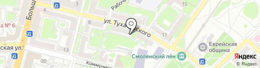 Адвокатский кабинет Балабаевой Е.С. на карте Смоленска