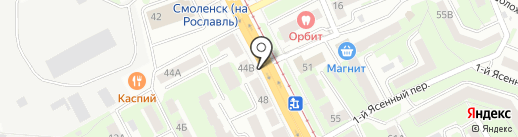Certus на карте Смоленска