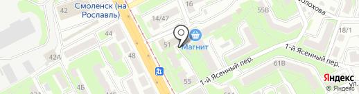 Управление пенсионного фонда РФ в Промышленном районе на карте Смоленска