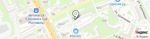 Адресъ на карте Смоленска