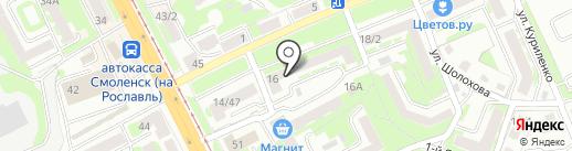 Центр охраны здоровья на карте Смоленска
