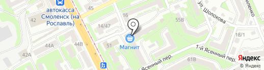 Объединение Смоленских Строителей на карте Смоленска