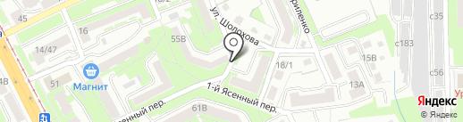 Анаит на карте Смоленска