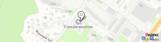 Станция юных натуралистов на карте Смоленска