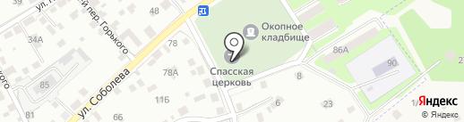 Церковь Спаса Нерукотворного на карте Смоленска