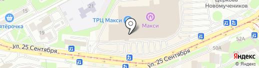Компания по ремонту обуви, сумок, зонтов на карте Смоленска
